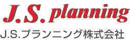 J.S.プランニング株式会社
